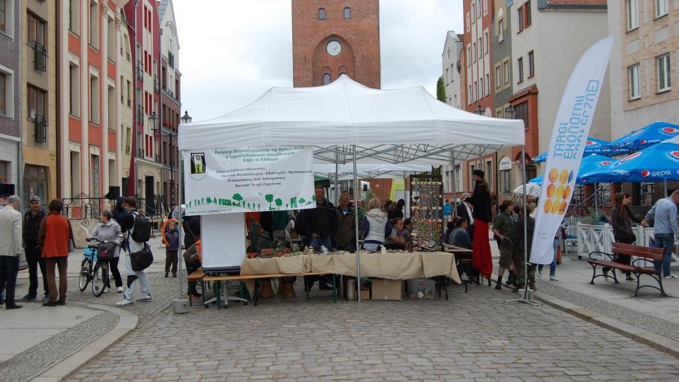 Forum Inicjatyw Pozarządowych 22.06.2014